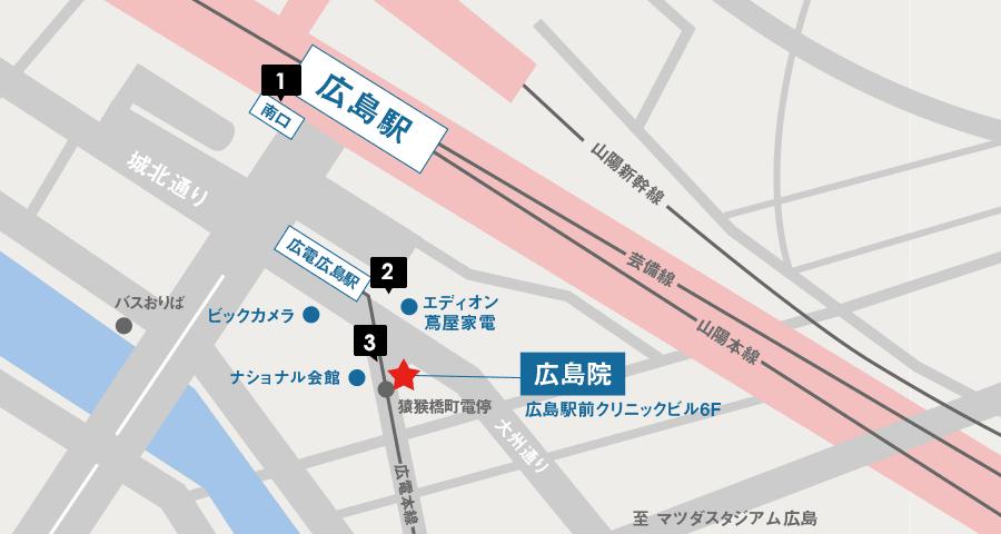 広島 イースト 駅前 クリニック
