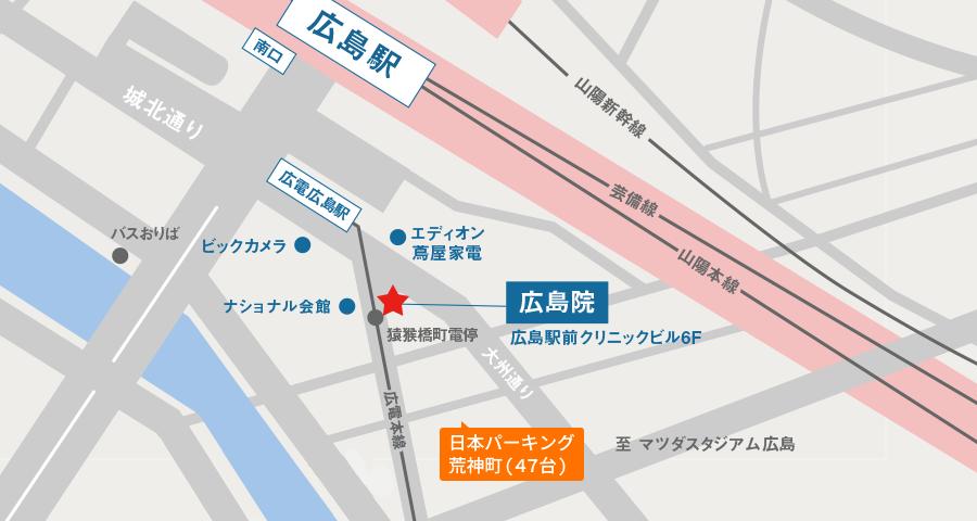 駅前 広島 イースト クリニック